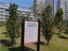 注意!2021年深圳市人才引进业务申报最新流程和办理攻略!