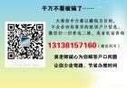 我是如何发现办理2020年深圳人才引进的捷径!