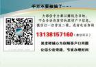 以前很少人向你提及2020年深圳引进人才登记的问题!