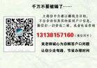 我是如何运用一个'蠢方法'搞定2020年深圳人才引进评测的!