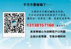 隐性危险:2020年深圳人才引进评测真的安全吗?