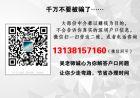 一次失败的2020年怎么积分入户深圳将给你带来金钱损失!