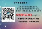 免费的2020年深圳是如何入户攻略!