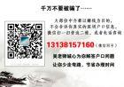 2020年入户深圳需要条件值那么多钱吗?