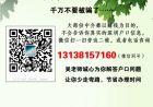 警告,没看完这篇文章,请不要轻易办理2020年入户深圳需要条件!