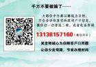 关于深圳入户留学生你需要注意的事项!