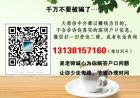 深圳入户留学生突破及其对你的益处!