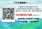 从国外留学生深圳入户中节省费用的策略!