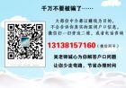 计划一个完美的2020年留学生入户深圳流程!