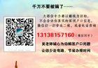 免费的2020年留学生入户深圳流程快捷方法!
