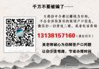 如何在本月搞定2020年留学生入户深圳流程?