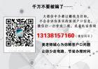 一个小错误让你2020年深圳留学生入户要求损失3000!
