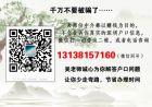 银行不想被曝光的2020年深圳留学生入户要求秘诀!