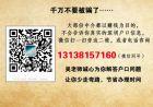 如何安全地2020年深圳落户留学生?