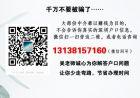 已回答!2020年深圳落户留学生的5个最难问题!
