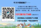 给那些想办理2020年深圳落户留学生又不知道方法的人!