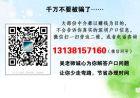 如何克服对2020年落户深圳留学生的恐惧?