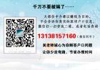 办理深圳留学生落户条件10个好方法!