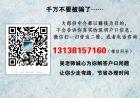 2020年留学入户深圳,越来越严格了!