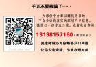 我是如何发现办理深圳留学生落户条件的捷径!