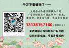 如何利用网络成功办理深圳留学生落户条件?