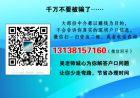 看上去更容易,深圳留学生落户条件你可能不了解!