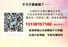 我是如何通过一个傻瓜的方法成功办理2020年毕业一年深圳入户的!