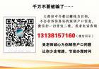免费的2020年入户深圳毕业生攻略!