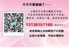 2020年入户深圳毕业生最佳的新发现!