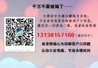 获得深圳留学生入户最简单方法的秘密!