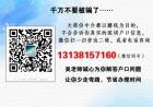 DIY2020年深圳户籍迁入条件攻略!