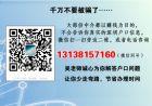 为什么2020年深圳户籍迁入条件你会觉得很难?