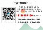 介绍:2020年深圳户籍迁入条件最新办理攻略!